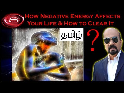How to erase negative thoughts-Tamil - how to erase negative thoughts-tamil- Rated *****