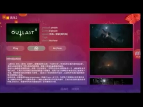 How to play outlast 2 in android gloud game