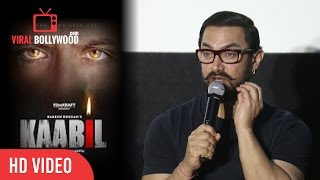 Aamir Khan Reaction On Kaabil Trailer | I Liked The Trailer Very Much
