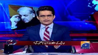 Aaj Shahzeb Khanzada Kay Sath - 16-April-2018