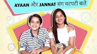 Jannat Zubair Rahmani और Ayaan की चटपटी मस्ती   India Forums हिंदी