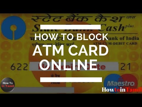 How to Block ATM Card Online [Tamil] 2018 |  using Net Banking (HowtoinTamil)