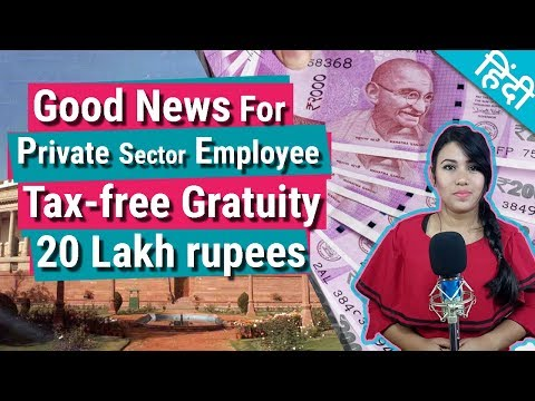 Payment of Gratuity (Amendment) bill passed in parliament | Tax-free gratuity limit Rs20 lakh
