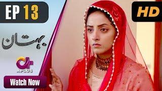 Pakistani Drama | Bohtan - Episode 13 | Aplus Dramas | Sanam Chaudry, Abid Ali, Arslan Faisal