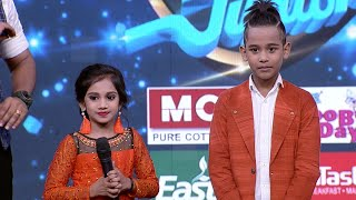 D5 Junior | Iconic pair round - Abhiram & Anamika | Mazhavil Manorama