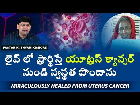 Mrs. Devamma – Miraculous healed from Uterus Cancer on live relay service - Telugu