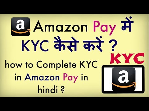 how to KYC amazon pay ? KYC your amazon account in hindi.