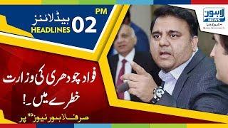 02 PM Headlines Lahore News HD – 13 October 2018