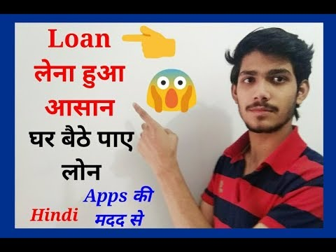 Get Instant Loan easily from these 5 Apps, without going anywhere, through phone/By Tech Addicted