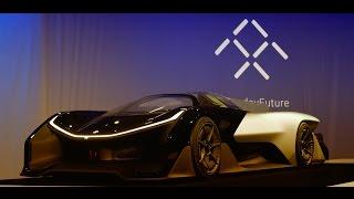 Faraday Future - CES 2016 - A Glimpse into the Future of Mobility