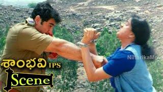 Vijayashanti Escape From Police - Sambhavi IPS Movie Scenes