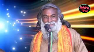 Wanwasi bhai bhenen bapu ro adhar madhav maharaj tarnoli banjara bhajan 2018