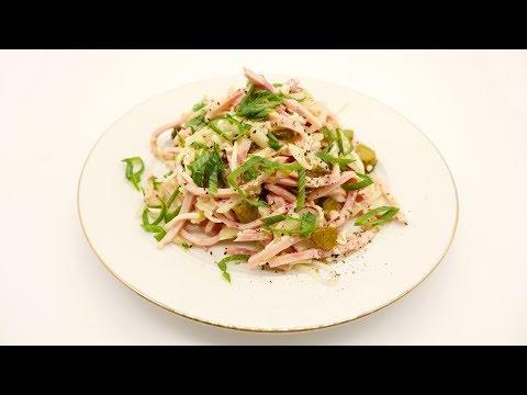 German sausage salad Wurstsalat German recipe #39 德國火腿沙拉