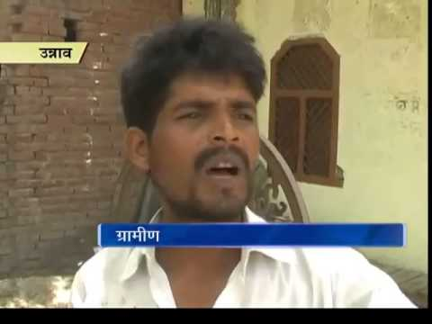 Villagers complain about absence of doctors in Unnao Hospital