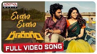Evaro Evaro Full Video Song   Ranarangam Video Songs   Sharwanand, Kalyani Priyadarshan