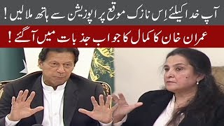 PM Imran khan befiting reply to Journalist Nasim Zehra on question | 92NewsHD