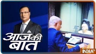 Aaj Ki Baat with Rajat Sharma | September 2, 2019