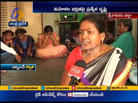 Kristappa Peta Sarpanch Swathi Gets Rare Honor | For Children's Welfare ; A Report