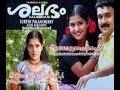 Download Shalabham 2008:Full Malayalam Movie MP3,3GP,MP4