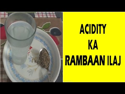 Acidity ka gharelu Upay in hindi || Home remedies for acidity