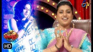 Intro | Extra Jabardasth | 16th August 2019 | ETV Telugu