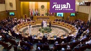 #x202b;الجامعة العربية تؤكد على حق السعودية في الدفاع عن أراضيها#x202c;lrm;