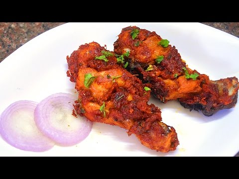 Spicy Chicken Drumstick/Leg Fry