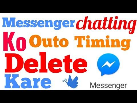 Messenger chatting kiye gaye ko outo Delete kaise kare || Kuch Sikhe India ||