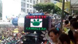 Chiclete - Segunda de carnaval - Camarote da Central - 2