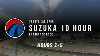 Sports Car Open | 10 Hour Suzuka Endurance | Hours 1-5