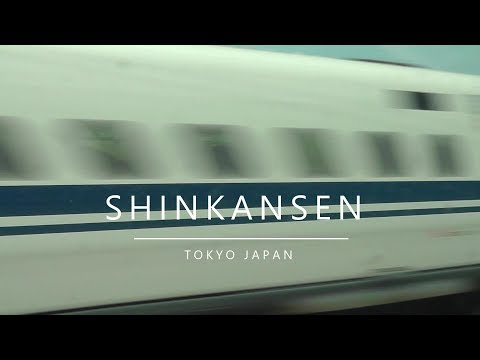 Japan - Shinkansen (2018)