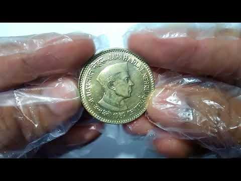 5 Rupees Commemorative Coin of 1989 - Jawaharlal Nehru Centenary - Big 5 Rupees