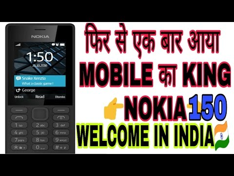 Nokia Launch New Features Phone!!Nokia 150 Features,Price,Buy