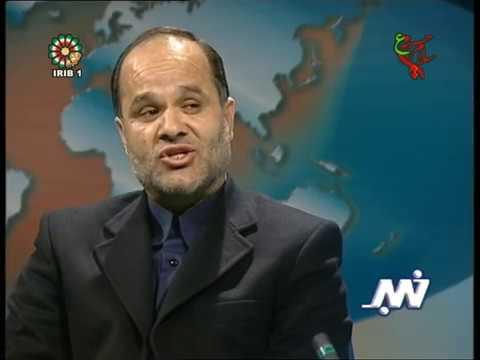 Iranair IRIB1 PER interviwe