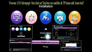 How To AutoScen All New Set Top Box   Solid HD   Belbon Hd   Pagaria