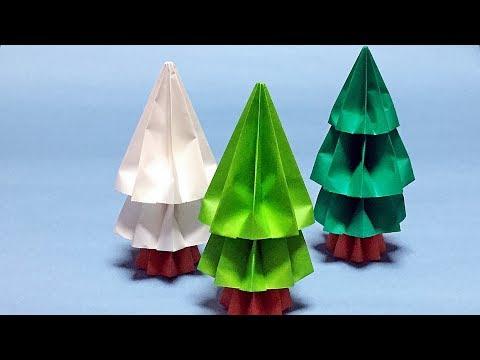 3D Origami Mini Christmas Tree Tutorial | How to Make a Paper Christmas Decorations Handmade