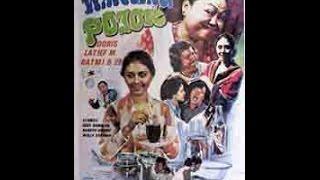 Warung Pojok (1977) Ratmi-B2,Dorris, Latief M,Eddy Gombloh