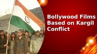 Kargil Vijay Diwas 2017 : Must Watch Bollywood Films Based on Kargil Conflict