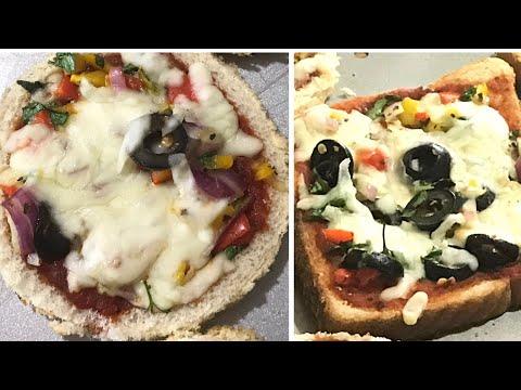 Bread Pizza/ Quick and Easy Bread Pizza/#allin1byjoy/#boskip78