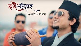 Dashain Tihar - Sugam Pokharel [Official Music Video] 1MB