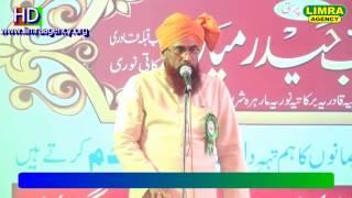 Mufti Shamshad Mau 1 April 2017 Madarsa Hanfiya Lucknow HD India
