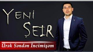 Kenan Akberov - Urek senden incimisem  (Şeir) Yeni