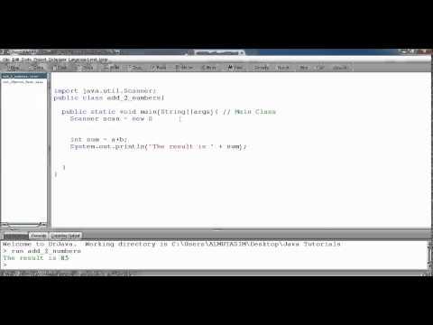 use Scanner in Java    كيفية استخدام السكانر في الجافا