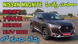 Nissan Magnite Segment First Features | Nissan Magnite Review in Telugu | Magnite Price, Mileage