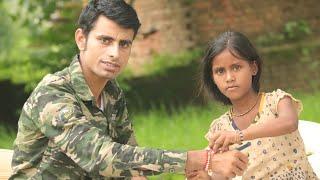 एक फौजी ने मनाया ऐसा रक्षा बंधन    Raksha Bandhan Special   Gaon ki Mati