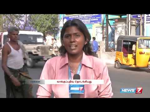 Young voters throng to polling booths at RK Nagar | Tamil Nadu | News7 Tamil