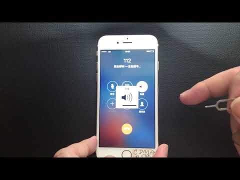 RSIM11+ V19.8 MODE2  Unlock for Softbank 4G
