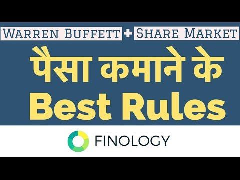 Best Warren Buffett Investing Rules for making money in the stock Market