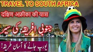 Travel To South Africa   Documentary   History   Urdu/Hindi   Spider Bull   جنوبی افریقہ کی سیر