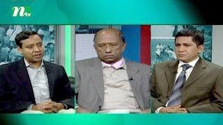 Ei Somoy এই সময় | Episode 2233 |Talk Show | News & Current Affairs